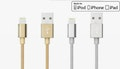 Metallic lightning cable for Apple