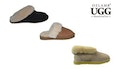 OzLamb UGG Scuffs or Slippers